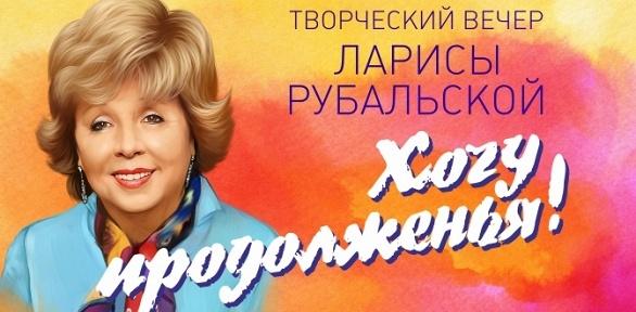 Билет натворческий вечер насцене «Театриума наСерпуховке» заполцены