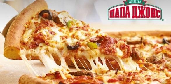 Пицца отпиццерии «Папа Джонс» заполцены