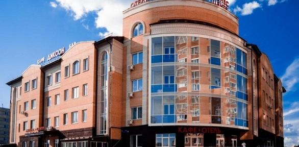 Проживание вномере отгостиницы Atria Hotel