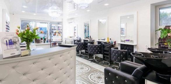 Окрашивание, стрижка, укладка волос в«Студии красоты наТаганке»