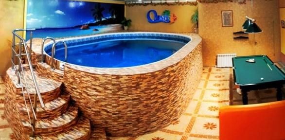 Отдых вапартаментах, джакузи или бассейн всауне «Оазис»
