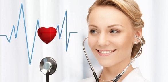 Кардиологическое обследование вклинике «Сибирское здоровье»