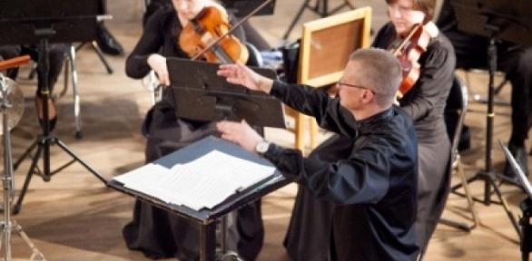 Билет наконцерт в«Центре классической музыки»
