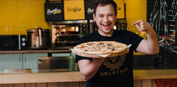 Пицца навыбор витальянской пиццерии Pomodoro Royal заполцены