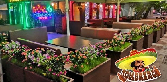 Блюда меню инапитки вбаре-ресторане Sombrero заполцены