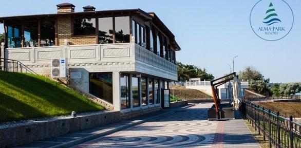 Отдых вКрыму сзавтраками вкурортном комплексе Alma Park Resort4*