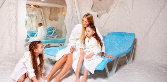 1, 5или 10посещений соляной пещеры вмедицинском центре «Солнечный луч»