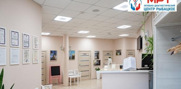 МРТ сконсультацией вцентре «МРТ Центр Рыбацкое»
