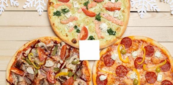 Пицца откомпании «Пиццамания» заполцены