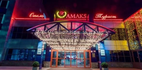 Отдых в«Амакс турист-отеле»