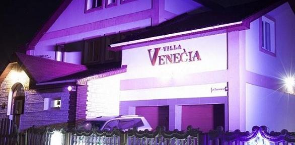 """Отдых спосещением бани набазе «Вилла """"Венеция""""»"""
