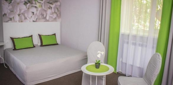 Проживание сзавтраками вотеле Aura Hotel-Zuro