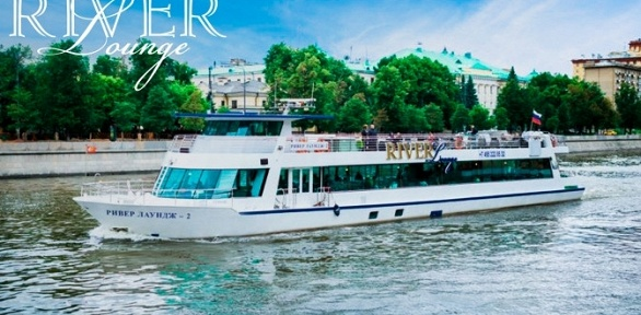 Прогулка поМоскве-реке вмае собедом или ужином натеплоходе River Lounge