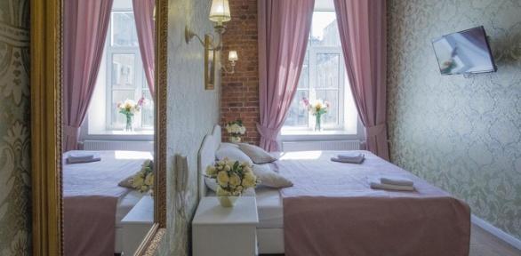 Проживание вСанкт-Петербурге вотеле Catherine Art Hotel 4*
