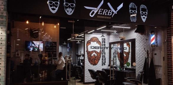 Мужская стрижка, стрижка бороды отбарбершопа Derby