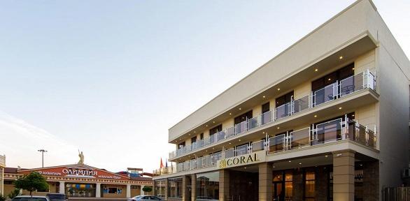 Отдых сзавтраком ипосещением бассейна вотеле Coral Family Hotel