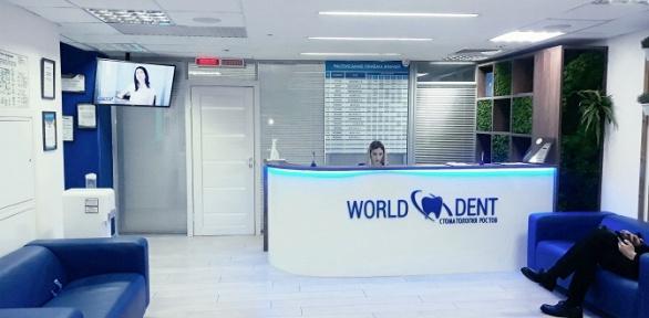 Сертификат настоматологические процедуры вклинике World Dent