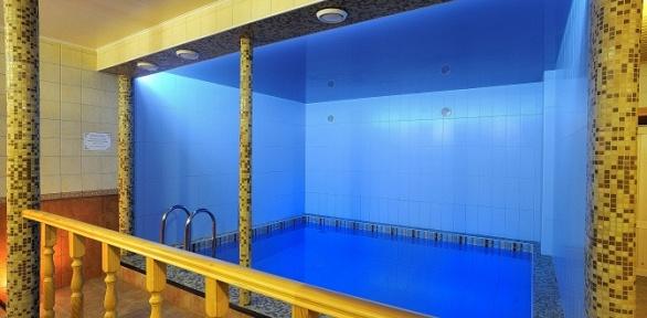 3, 4или 5часов посещения большой бани сбассейном вотеле «Мармелад»