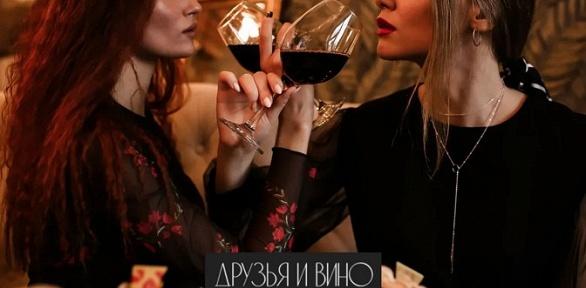 Романтический или деловой ужин вгородском кафе «Друзья ивино»