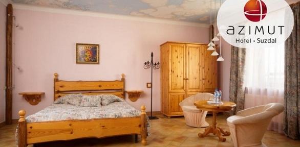 Банный тур вСуздаль спроживанием от«Azimut отель Суздаль»