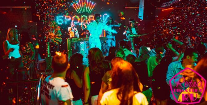 Шоу программа в ночных клубах ночной клуб space москва