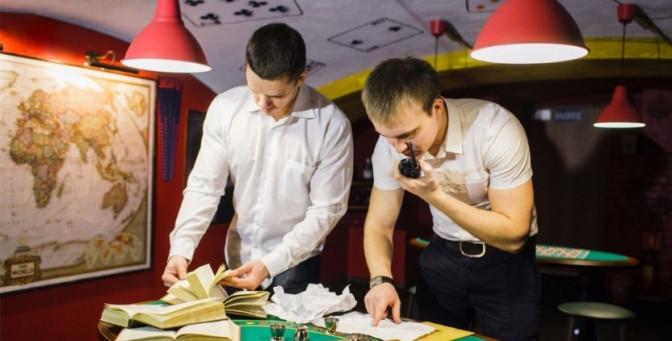 Квест казино купон как выиграть в игровые автоматы адмирал