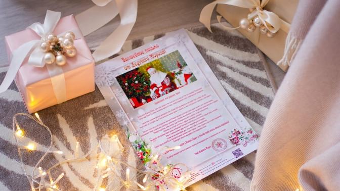 Скидка до 50%. Печать фото, изготовление футболки, фотокниги, отрывного календаря, открытки, подушки, письма отДеда Мороза сживыми фотографиями или новогодней игрушки наелку